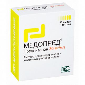 Медопред 30мг/мл 1мл n10 р-р для в/в и в/м введения