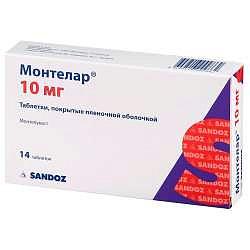 Монтелар 10мг 14 шт. таблетки покрытые оболочкой