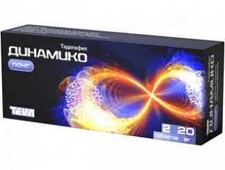 Динамико лонг 20мг 2 шт. таблетки покрытые пленочной оболочкой