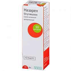 Назарел 50мкг/доза 120доз спрей назальный