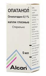 Опатанол 0,1% 5мл капли глазные