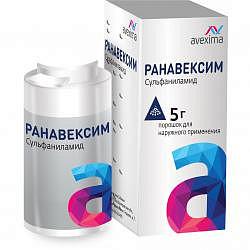 Ранавексим 5г порошок для наружного применения