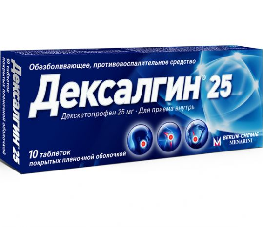 Дексалгин 25 25мг 10 шт. таблетки покрытые пленочной оболочкой, фото №1
