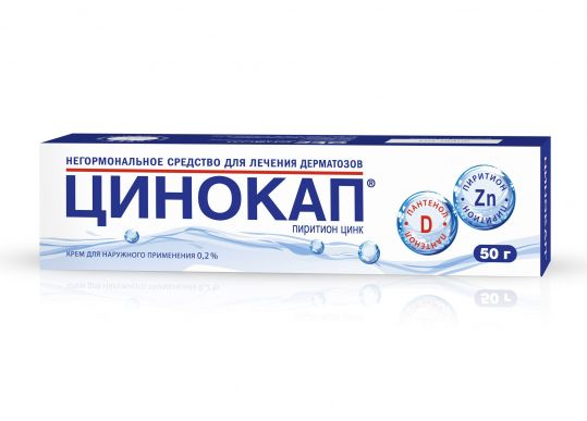 Цинокап 0,2% 50г крем, фото №1