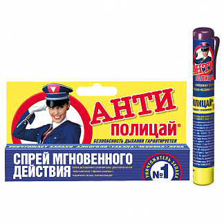 Антиполицай спрей д/полости рта 10мл