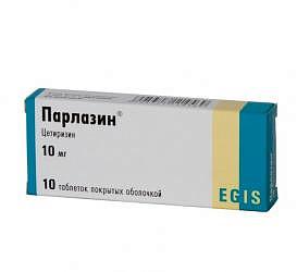 Парлазин 10мг 10 шт. таблетки покрытые пленочной оболочкой
