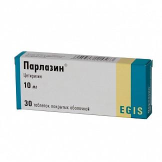 Парлазин 10мг 30 шт. таблетки покрытые пленочной оболочкой