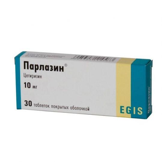 Парлазин 10мг 30 шт. таблетки покрытые пленочной оболочкой, фото №1