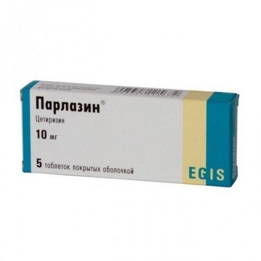 Парлазин 10мг 5 шт. таблетки покрытые пленочной оболочкой, фото №1