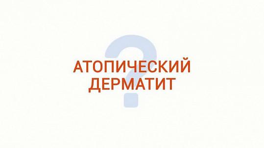 Атопик гель детский д/купания с головы до пяток 200мл, фото №2
