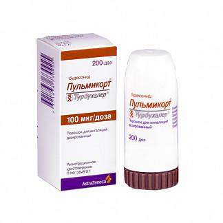 Пульмикорт турбухалер 100мкг/доза 200доз порошок для ингаляций дозированный