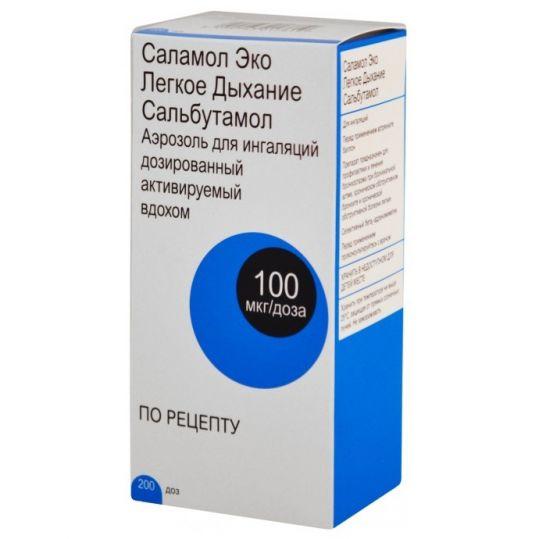 Саламол эко легкое дыхание 100мкг 200доз аэрозоль для ингаляций дозированный активируемый вдохом, фото №1