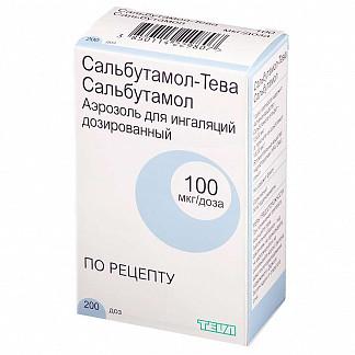 Сальбутамол-тева 100мкг/доза 200доз аэрозоль для ингаляций дозированный