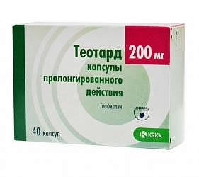 Теотард 200мг 40 шт. капсулы