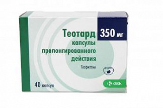 Теофиллин купить в москве