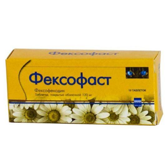 Фексофаст 120мг 10 шт. таблетки покрытые оболочкой, фото №1