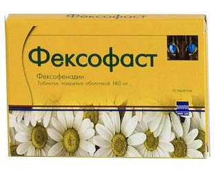 Фексофаст 180мг 10 шт. таблетки покрытые оболочкой