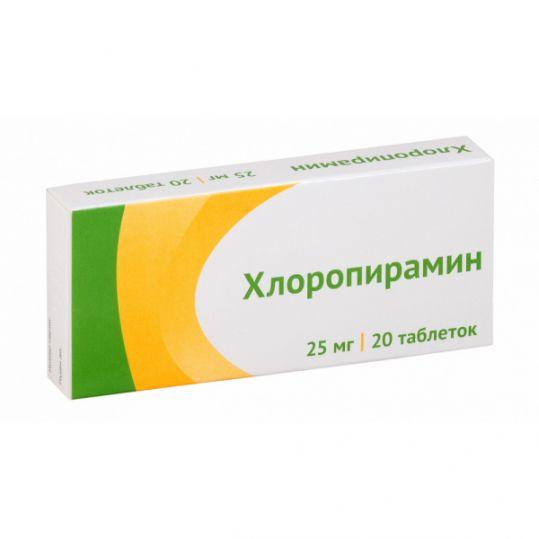 Хлоропирамин 25мг 20 шт. таблетки, фото №1