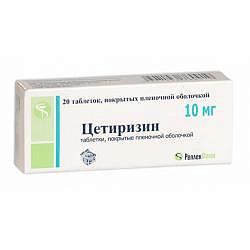 Цетиризин 10мг 20 шт. таблетки покрытые пленочной оболочкой