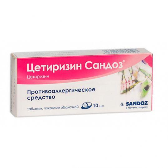 Цетиризин сандоз 10мг 10 шт. таблетки покрытые оболочкой salutas pharma, фото №1