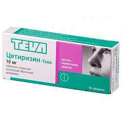 Цетиризин-тева 10мг 10 шт. таблетки покрытые пленочной оболочкой