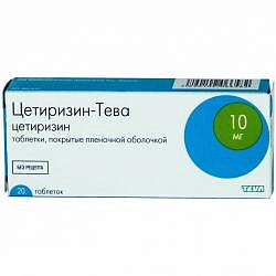Цетиризин-тева 10мг 20 шт. таблетки покрытые пленочной оболочкой