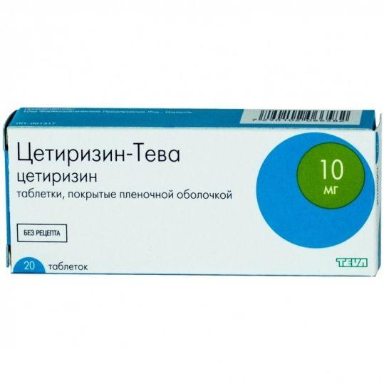 Цетиризин-тева 10мг 20 шт. таблетки покрытые пленочной оболочкой, фото №1