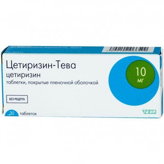 Цетиризин-тева 10мг 30 шт. таблетки покрытые пленочной оболочкой, фото №1
