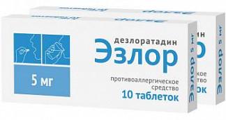 Эзлор 5мг 10 шт. таблетки покрытые оболочкой