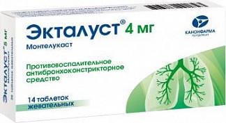 Экталуст 5мг 14 шт. таблетки жевательные