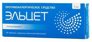Эльцет 5мг 14 шт. таблетки покрытые оболочкой