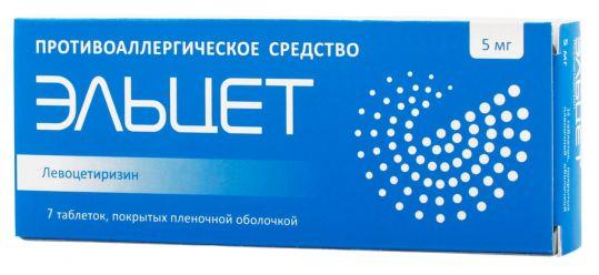 Эльцет 5мг 7 шт. таблетки покрытые оболочкой, фото №1