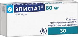 Эпистат 80мг 30 шт. таблетки пролонгированного действия покрытые пленочной оболочкой