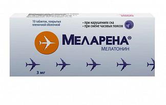 Меларена 3мг 10 шт. таблетки покрытые пленочной оболочкой