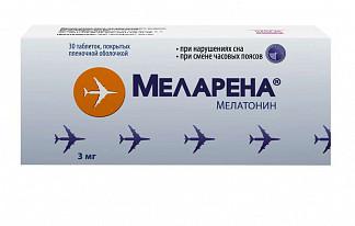 Меларена 3мг 30 шт. таблетки покрытые пленочной оболочкой