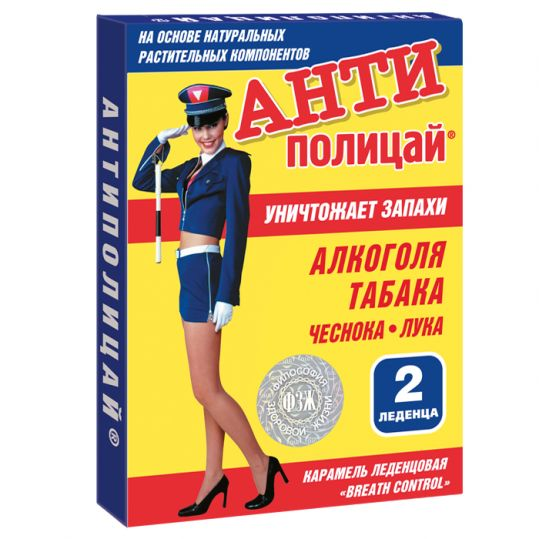 Антиполицай таблетки 2 шт., фото №1
