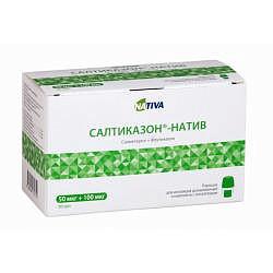 Салтиказон-натив 50мкг/100мкг 60 шт. порошок для ингаляций дозированный