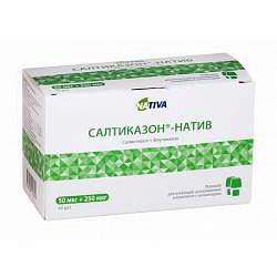 Салтиказон-натив 50мкг/250мкг 60 шт. порошок для ингаляций дозированный