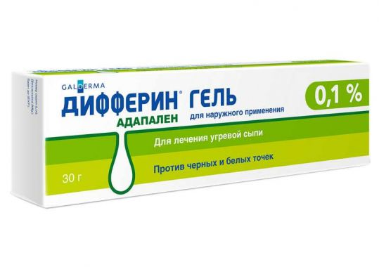 Дифферин гель 0,1% 30г, фото №1