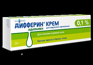 Дифферин 0,1% 30г крем