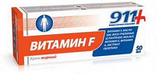 911 витамин f крем жирный 50мл