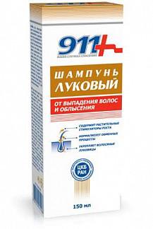911 луковый шампунь от выпадения волос и облысения 150мл
