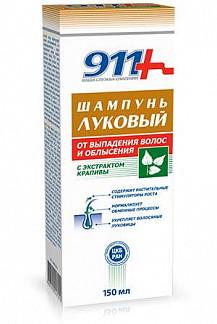 911 луковый шампунь против выпадения волос крапива 150мл