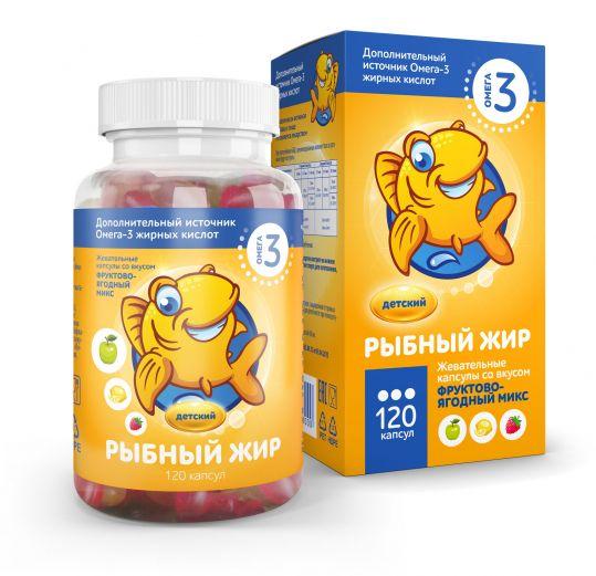 Рыбный жир капсулы жевательные фруктово-ягодный микс для детей 120 шт. (асна), фото №1