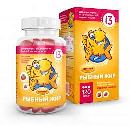 Рыбный жир капсулы жевательные малина/клубника для детей 120 шт. (асна)