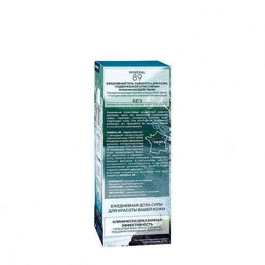 Виши минерал 89 гель-сыворотка для кожи ежедневный 50мл, фото №3