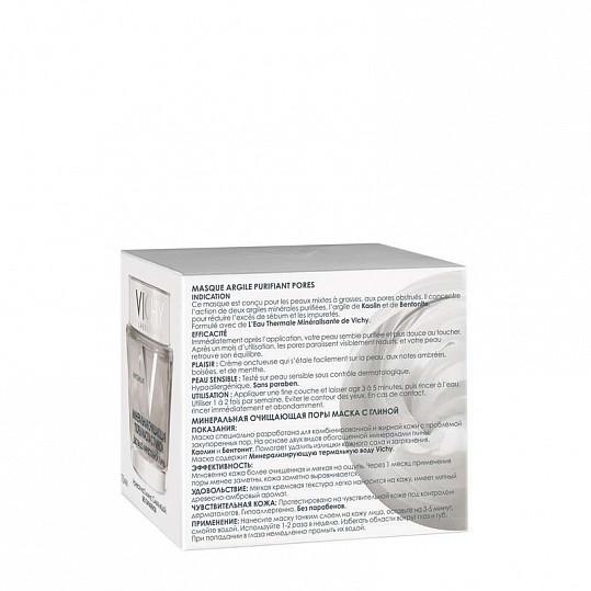 Виши пюрте термаль маска очищающая поры 75мл, фото №4