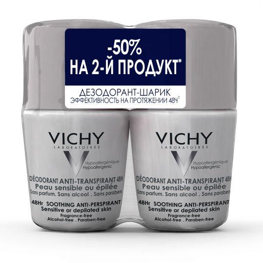Виши дезодорант шариковый 48часов для чувствительной кожи 50мл 2 шт., фото №1
