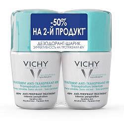 Виши дезодорант шариковый 48часов регулирующий избыточное потоотделение 50мл 2 шт.