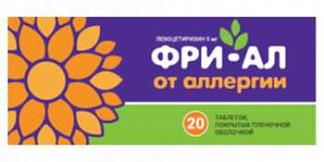 Фри-ал 5мг 20 шт. таблетки покрытые пленочной оболочкой